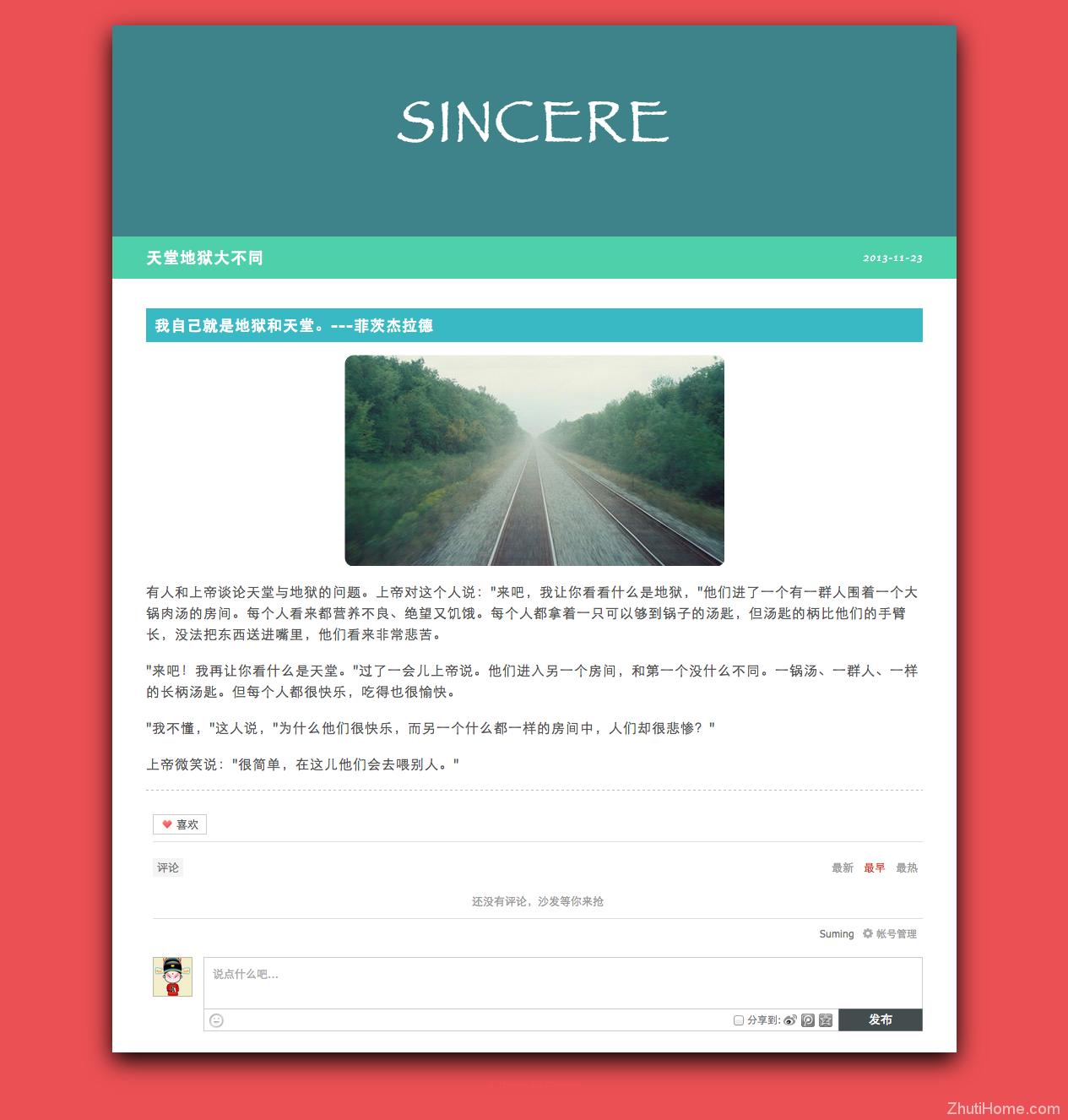 国人原创极简单栏wordpress主题:Nocower-Sincere