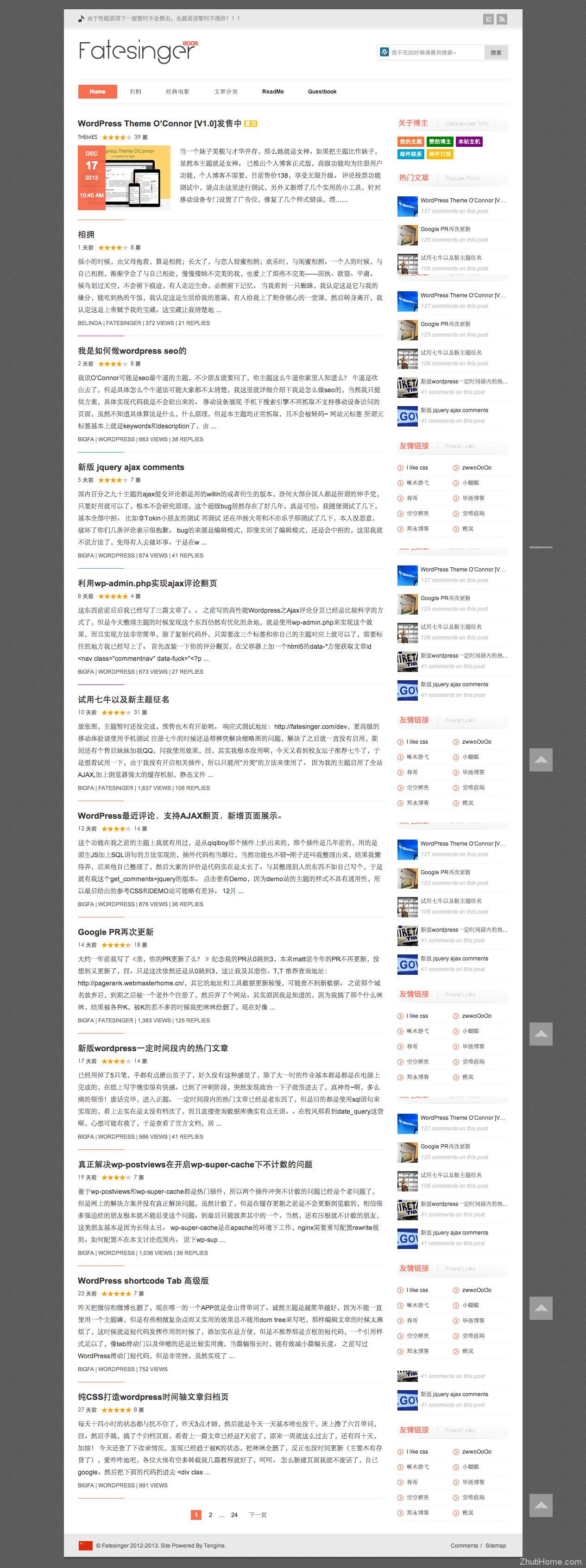 [¥138]国人原创优雅双栏WordPress博客主题:O'Connor Blog