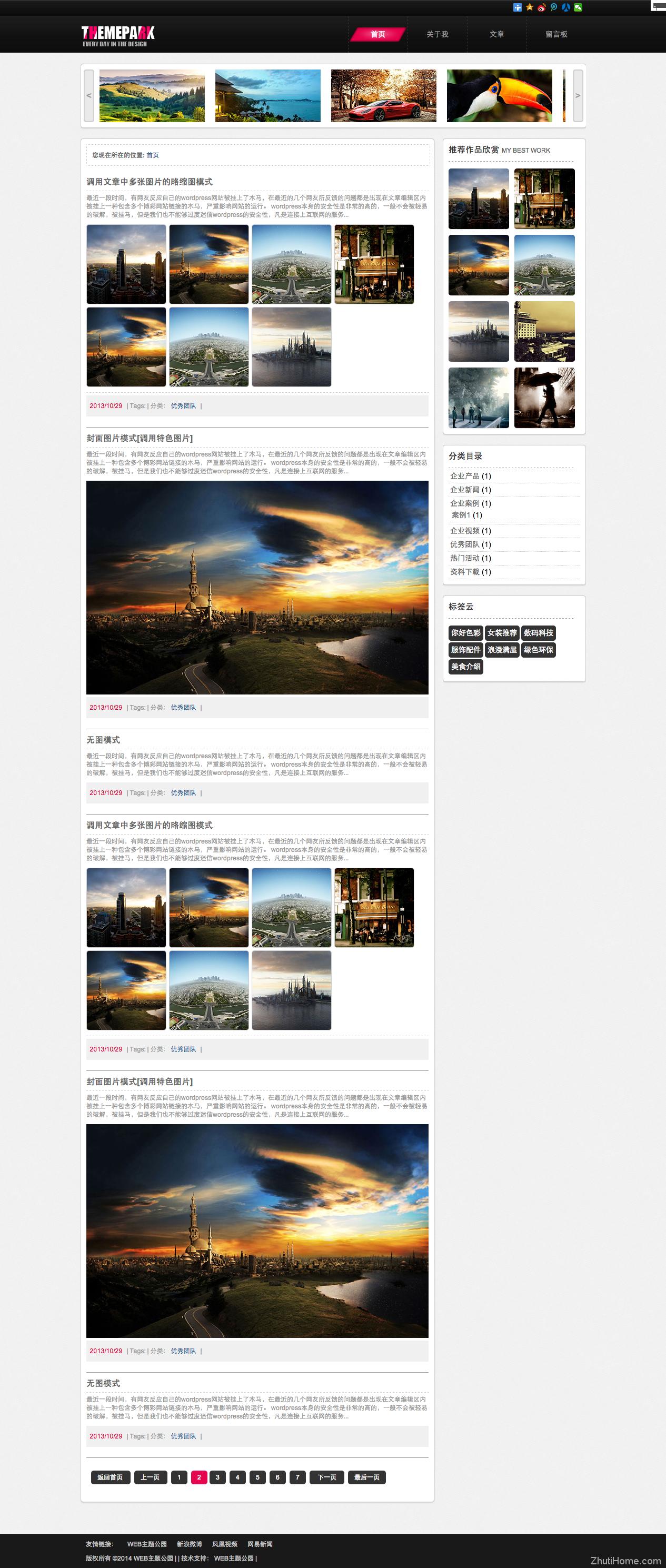 国人原创酷黑杂志设计类WordPress主题:Magazine_designer