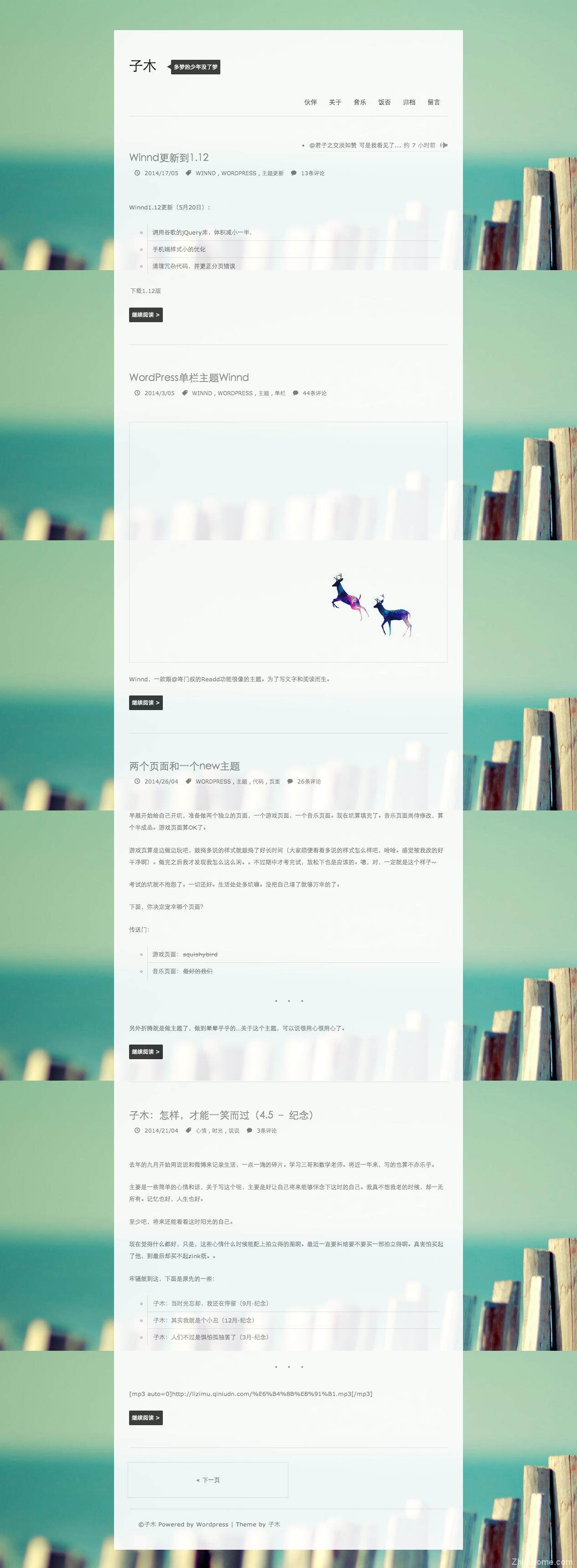 国人原创经典单栏WordPress主题:Winnd
