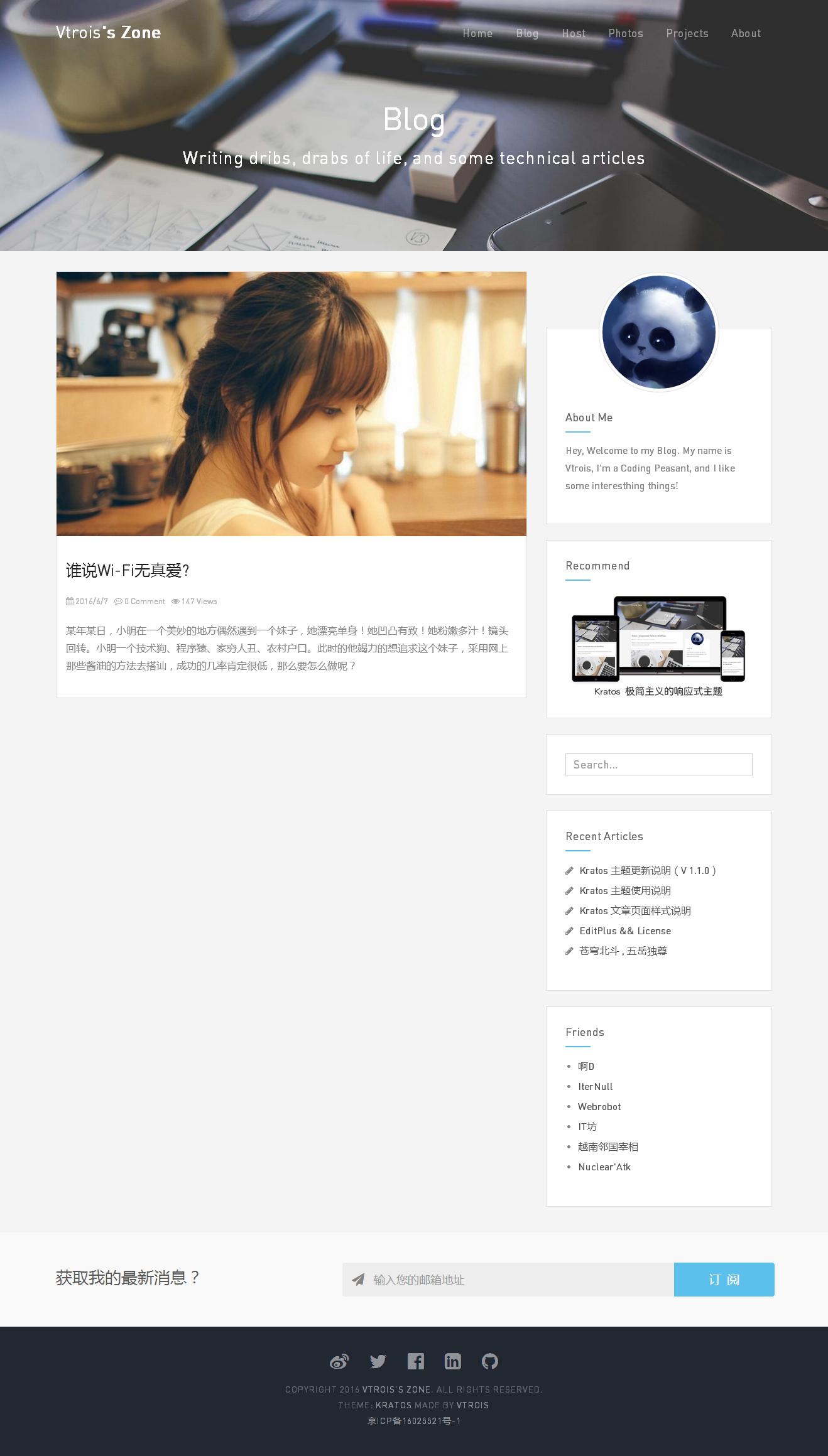 Blog _ Vtrois's Zone