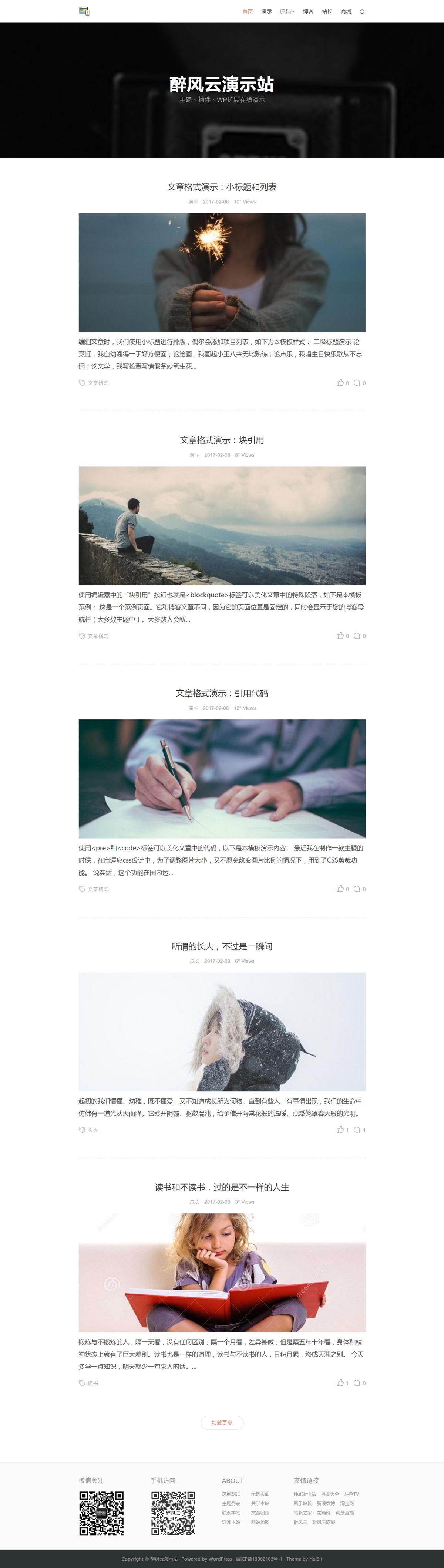 [¥128]单栏简洁大气多功能响应式WordPress主题:WAY
