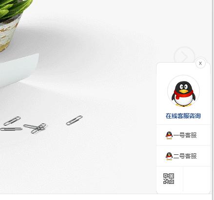 免费的中文企业WordPress主题——xin1.5