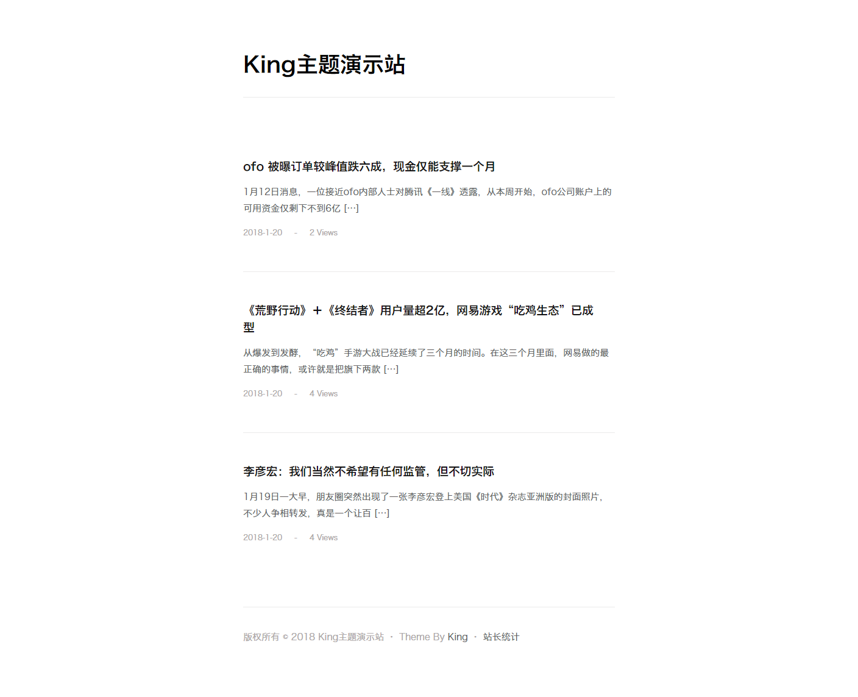 极简写作WordPress主题:King