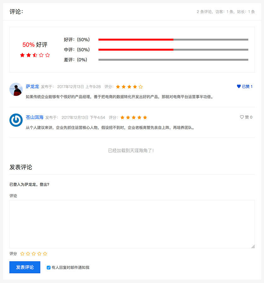 [¥998]简约新闻自媒体 WordPress 主题 MNews(用户中心、用户关注、点赞收藏、评论评分、站内信、打赏、视频点播)