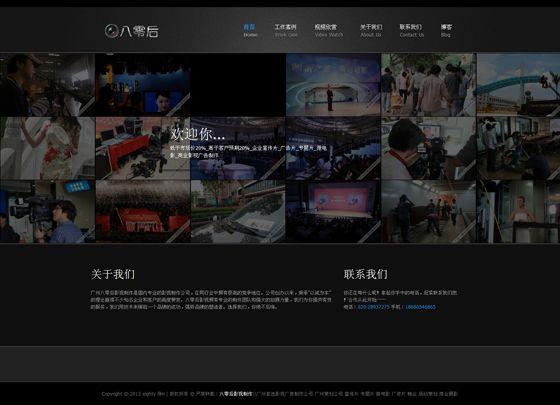 wordpress图片主题:Sabuy_cn摄影相册图片主题