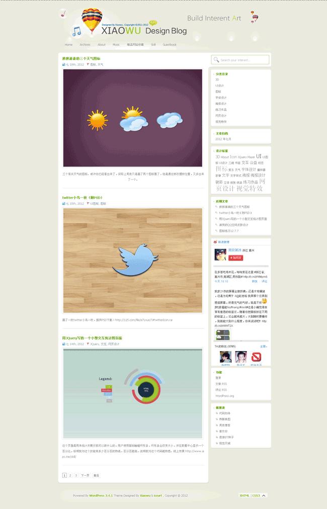 wordpress模板:aipsme博客主题下载